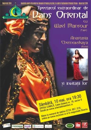 Oriental Dream Fest București – 10 mai 2014